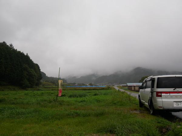 9月25日(火)の高嶺