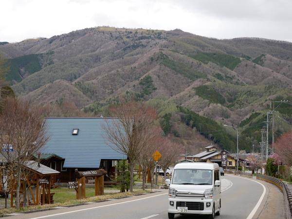4月30日(火・祝)の高嶺